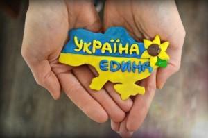 Ми - нація єдина, твої ми діти, Україно