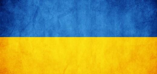 Державний прапор – святиня народу