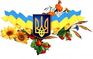 Україна - єдина країна. Конспект у першому класі