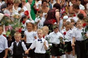 1 вересня у школах Львівщини