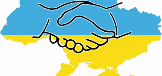 Україна - єдина країна. Урок - подорож для учнів 5-6 класів