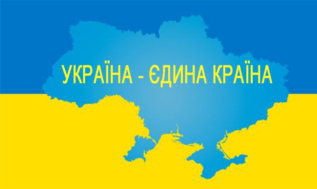 Новий адмінтерустрій поширюватиметься на всю територію України, включно з Кримом і Донбасом, - Корнієнко - Цензор.НЕТ 4968