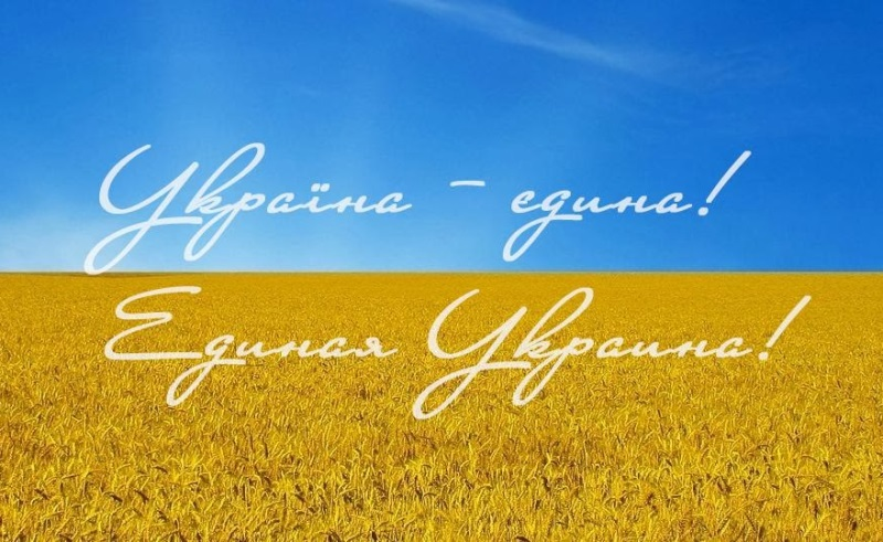 картинки про 8 березня на українській мові