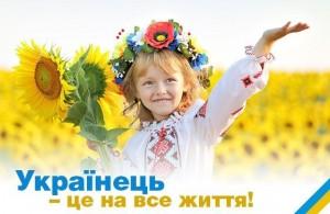Україна - єдина країна. Конспект у третьому класі