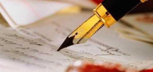 Планування з української літератури 6 клас