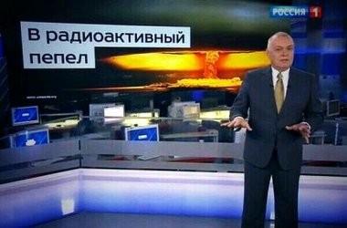 Вимкненні російських каналів