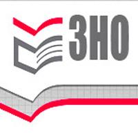 Реєстрація на ЗНО 2015