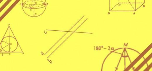 Презентації з геометрії для 8 класу