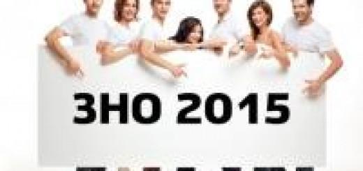 Реєстрація на Пробне ЗНО 2015