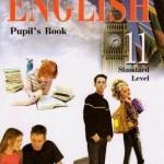 Карп'юк О. Англійська мова. 11 клас
