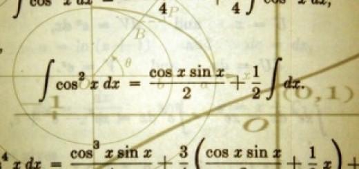 ЗНО 2015. Характеристика тесту математики (базовий рівень)