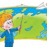 Завдання з олімпіади з географії