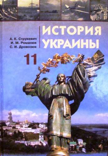Аббатство саммерсет 2 книга читать