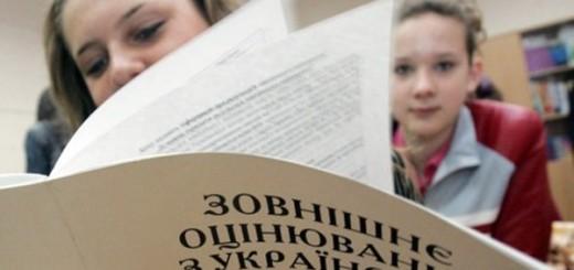 Характеристика ЗНО 2015 з української мови і літератури