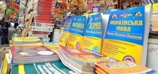 Платні збірники ДПА 2015 скасовано