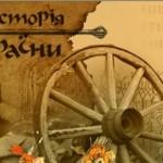 Орієнтовні завдання з історії України для вступу у коледж