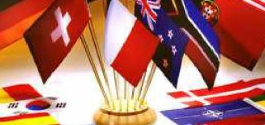 Рекомендації щодо вивчення іноземної мови у 4 і 7 класах