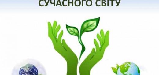 ecology_ppt