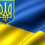 Інформація про тест ЗНО 2015 з історії України