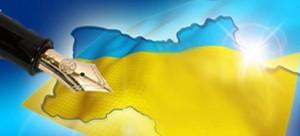 Програма з української мови для вступу у коледж