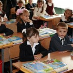 Рекомендації для учнів 4 класів