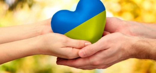 Україна рідна ненька. Конспект