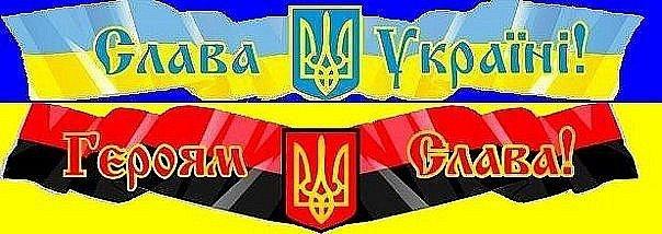 Новая полиция Львова присягнула на верность украинскому народу - Цензор.НЕТ 1417