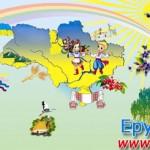 Конспект уроку до 1 вересня 2015 р. Мій дім, моя Україна