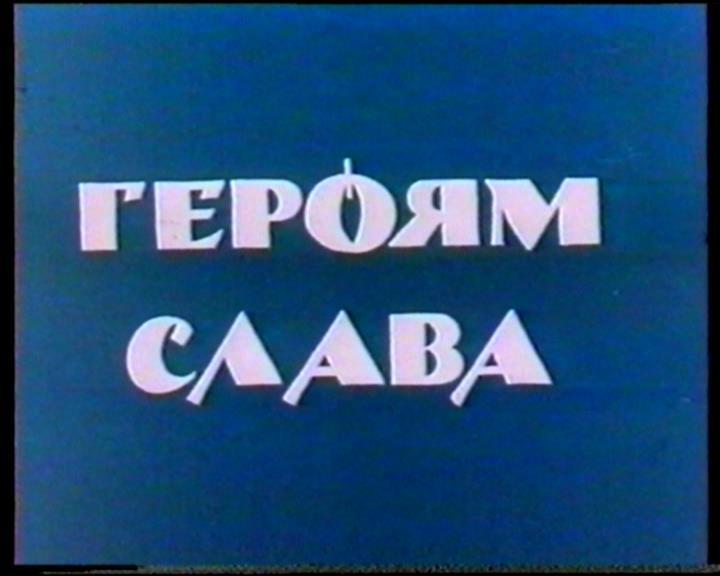 Для привлечения к ответственности за визиты в Россию необходимо наделить ее статусом страны-агрессора, - Горбатюк - Цензор.НЕТ 8208