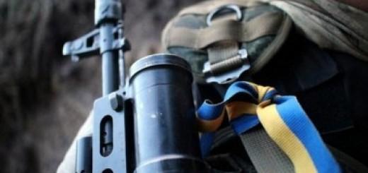 День захисника України святкуватимуть 14 жовтня