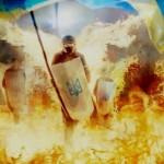 Сценарій відзначення пам'яті Небесній Сотні