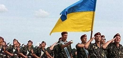 Вірш для захисників України
