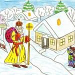 """Сценарій свята """"Святий Миколай іде"""""""