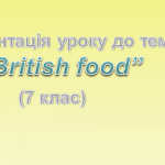"""British food"""