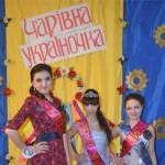 Чарівні україночки. Сценарій