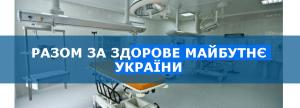 Меценати України