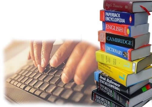Онлайн перекладач