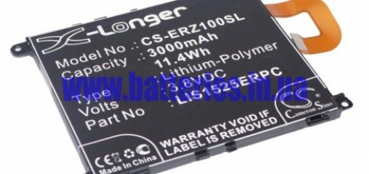 Аккумулятор Sony-Ericsson lis1525erpc