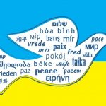 With Ukraine in your heart