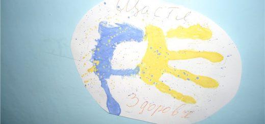 Конспект уроку до Дня незалежності України