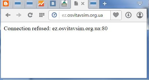 Сайт електронного вступу не працює