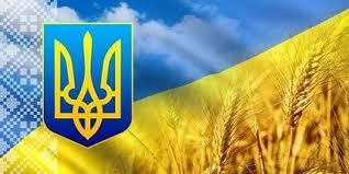 МЕТОДИЧНІ РЕКОМЕНДАЦІЇ до відзначення пам'ятних дат у рамках Року Державності України