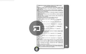 ГДЗ Хімія 8 клас Григорович Ранок 2016