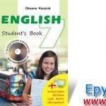 Англійська мова 7 клас Карп'юк Лібра Терра, 2015