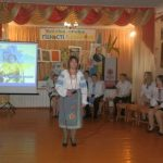 «Україна – країна гідності і свободи»