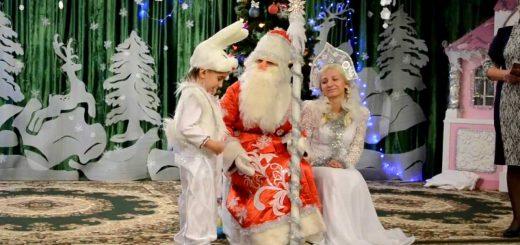 Новорічна казка в гості завітала