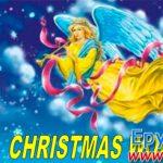 «Christmas wonders» («Різдвяні дива»)
