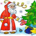 Новорічна подорож Діда Мороза фото