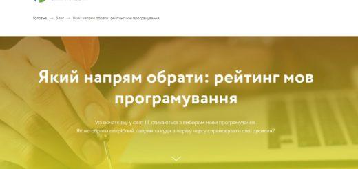 Офіційний веб сайт Logos IT Academy