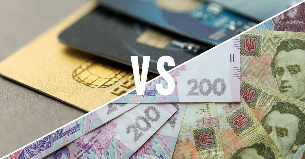 Яка різниця між онлайн кредитом та кредитом готівкою?